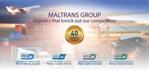Maltrans Group (Maltrans Shipping Services, Maltrans Shipping Agencies)